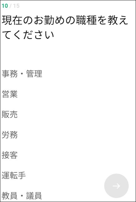 f:id:apicode:20190627210950p:plain