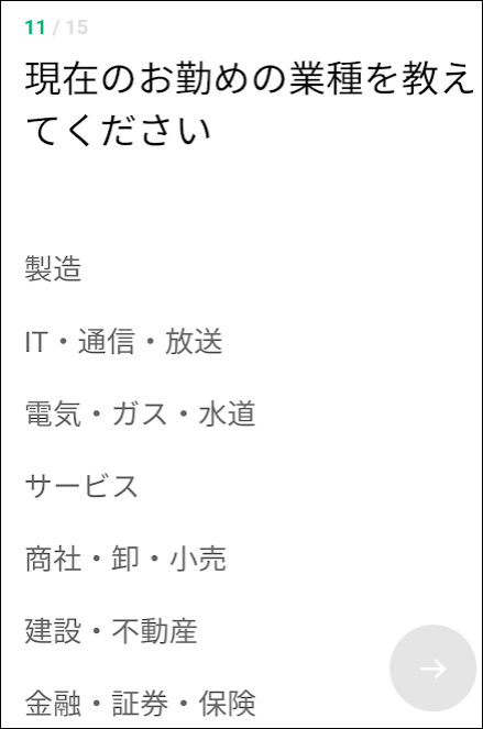 f:id:apicode:20190627210953p:plain