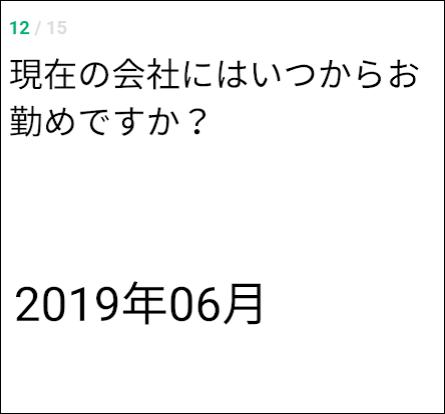 f:id:apicode:20190627210956p:plain