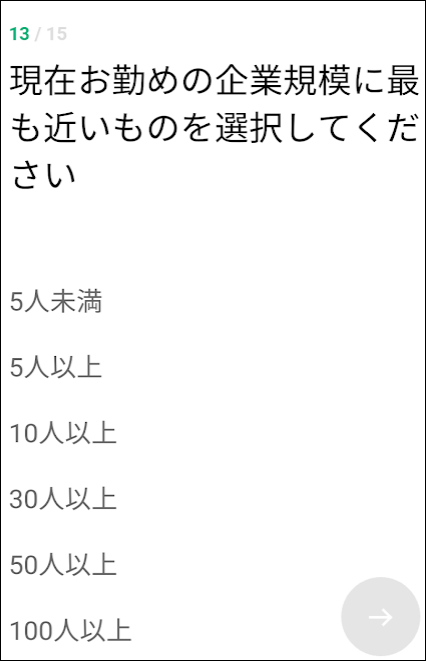 f:id:apicode:20190627211001p:plain