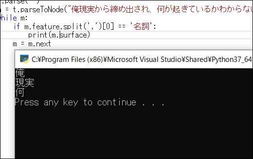 f:id:apicode:20190628090832p:plain