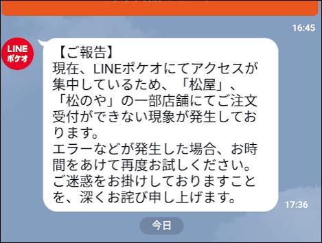 f:id:apicode:20190628185852p:plain