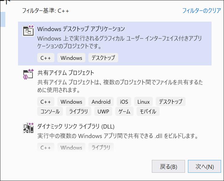 f:id:apicode:20190630184050p:plain