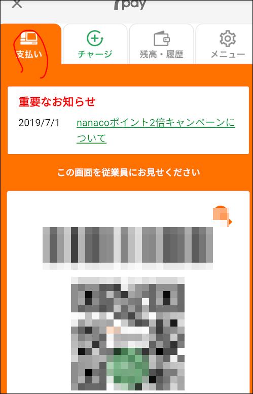 f:id:apicode:20190630232743p:plain