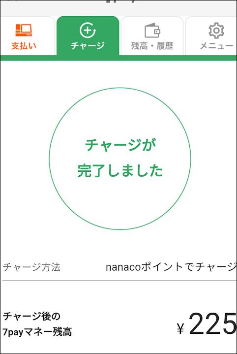 f:id:apicode:20190630232907p:plain