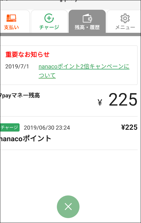 f:id:apicode:20190630233031p:plain