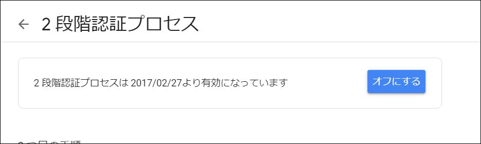 f:id:apicode:20190702160418p:plain