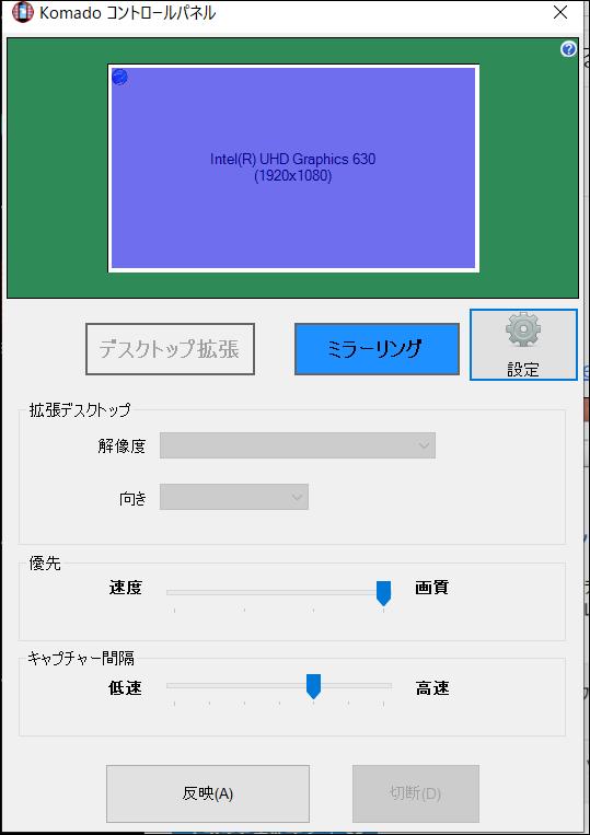 f:id:apicode:20190703092957p:plain
