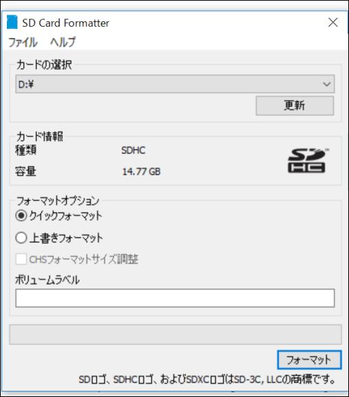 f:id:apicode:20190704212800p:plain