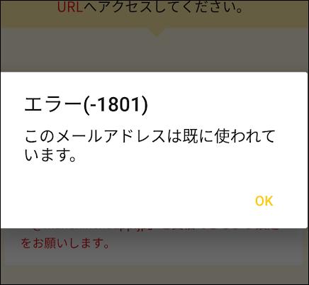 f:id:apicode:20190706095707p:plain