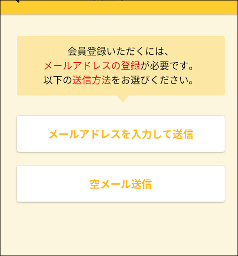 f:id:apicode:20190706095832p:plain