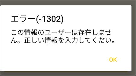f:id:apicode:20190706095928p:plain