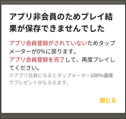 f:id:apicode:20190706101509p:plain