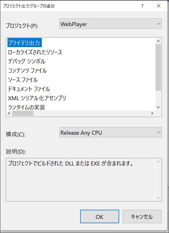 f:id:apicode:20190710095548p:plain