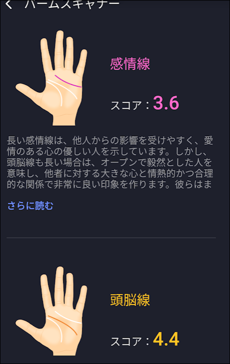 f:id:apicode:20190711161740p:plain
