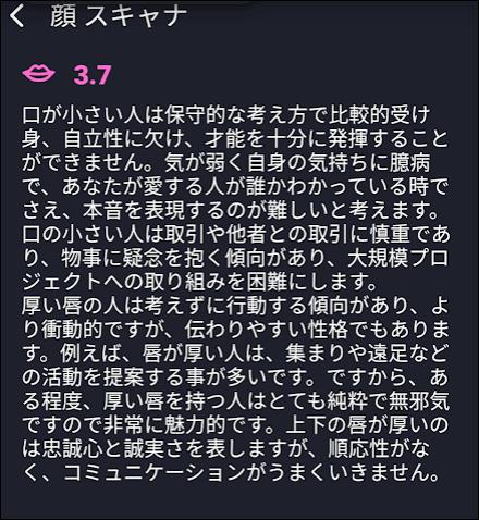f:id:apicode:20190711161748p:plain