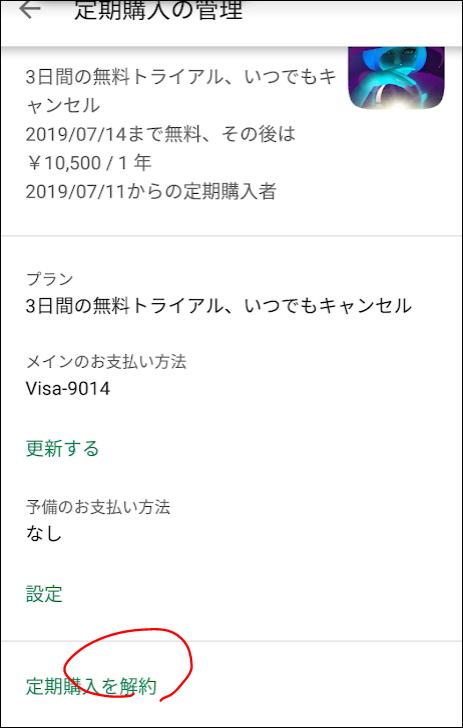 f:id:apicode:20190711161803p:plain