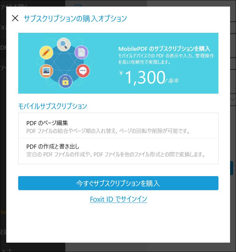 f:id:apicode:20190711164633p:plain