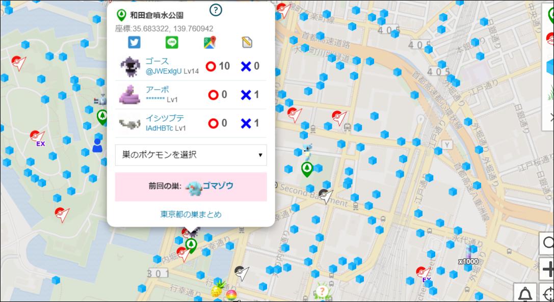 f:id:apicode:20190713090210p:plain
