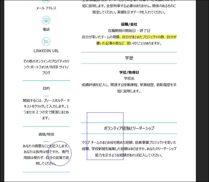f:id:apicode:20190714100521p:plain
