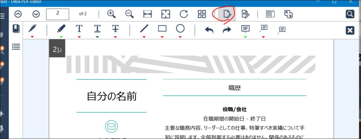 f:id:apicode:20190714104342p:plain
