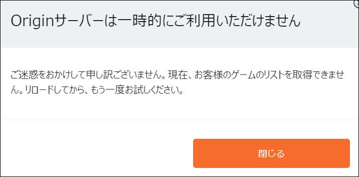 f:id:apicode:20190715224831p:plain