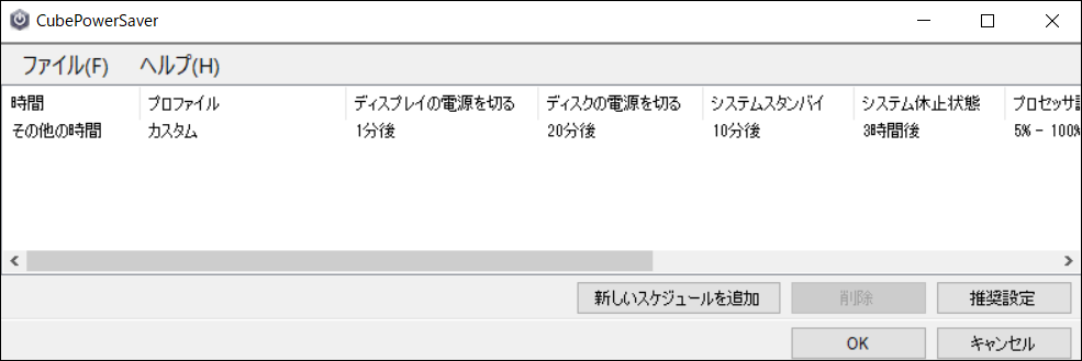 f:id:apicode:20190716085206p:plain
