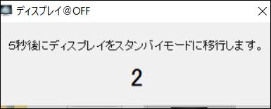f:id:apicode:20190716091858p:plain
