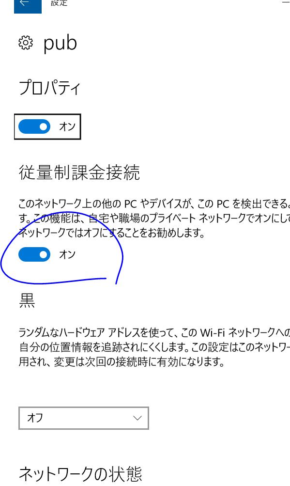 f:id:apicode:20190718161709p:plain