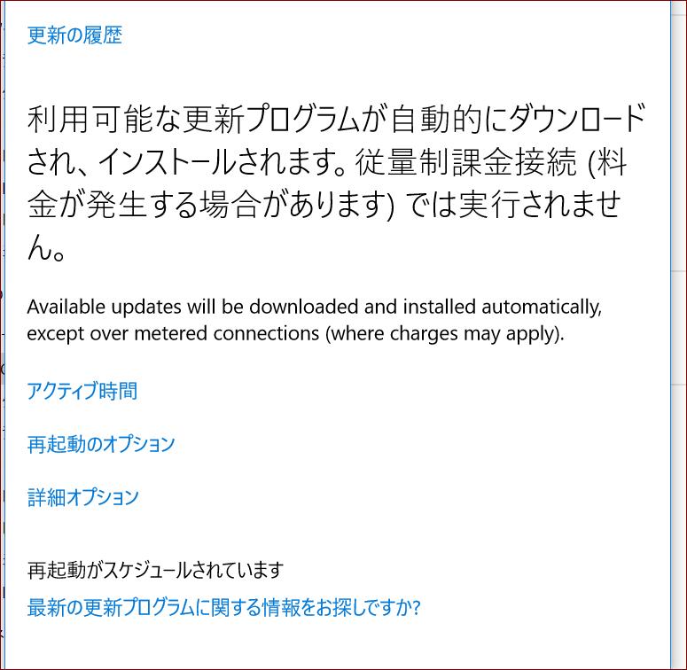 f:id:apicode:20190718161717p:plain
