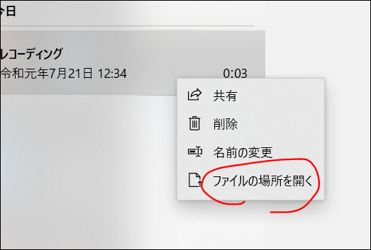 f:id:apicode:20190721123535p:plain
