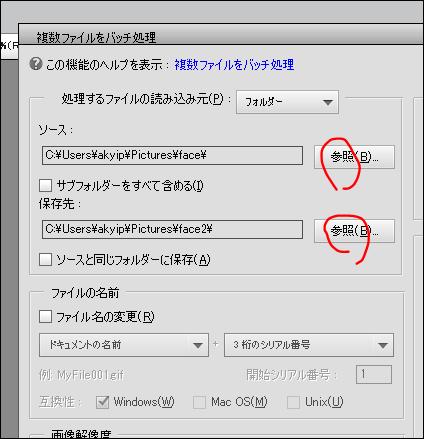 f:id:apicode:20190721163627p:plain