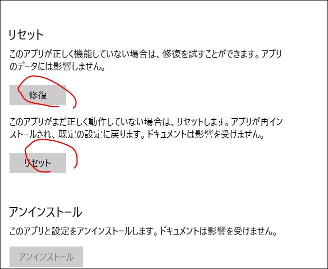 f:id:apicode:20190807170518p:plain