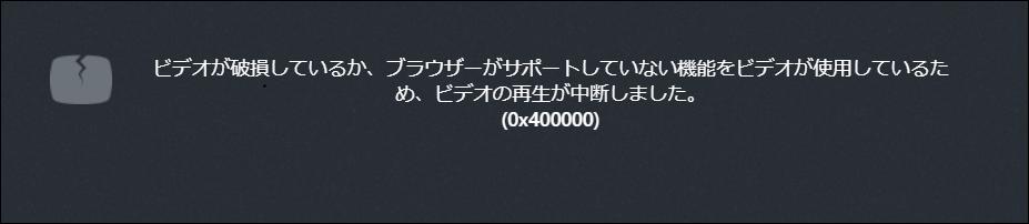 f:id:apicode:20190810133605p:plain