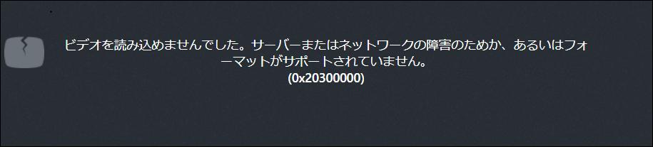 f:id:apicode:20190810133647p:plain
