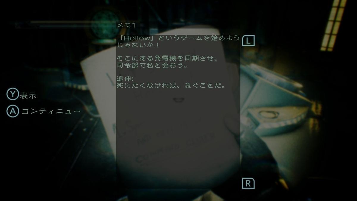 f:id:apicode:20190814224911j:plain