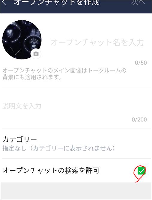 f:id:apicode:20190819160952p:plain