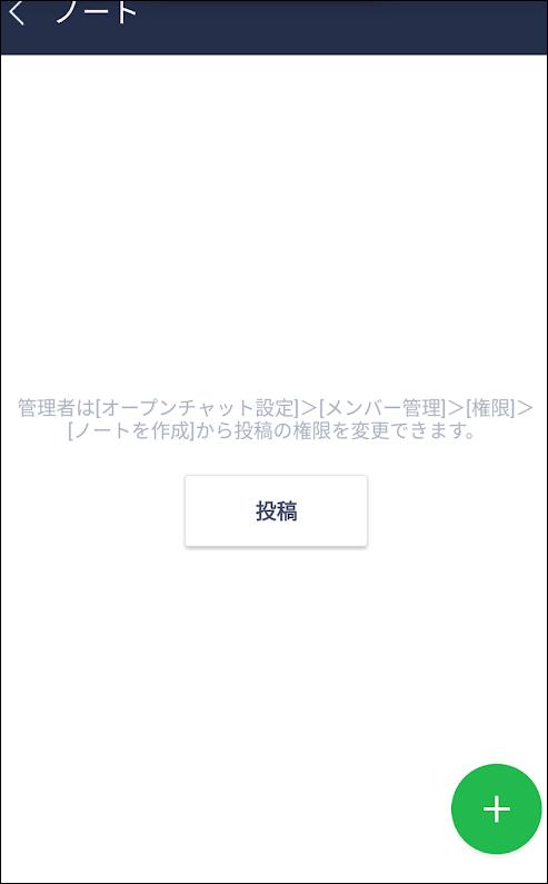 f:id:apicode:20190819161007p:plain