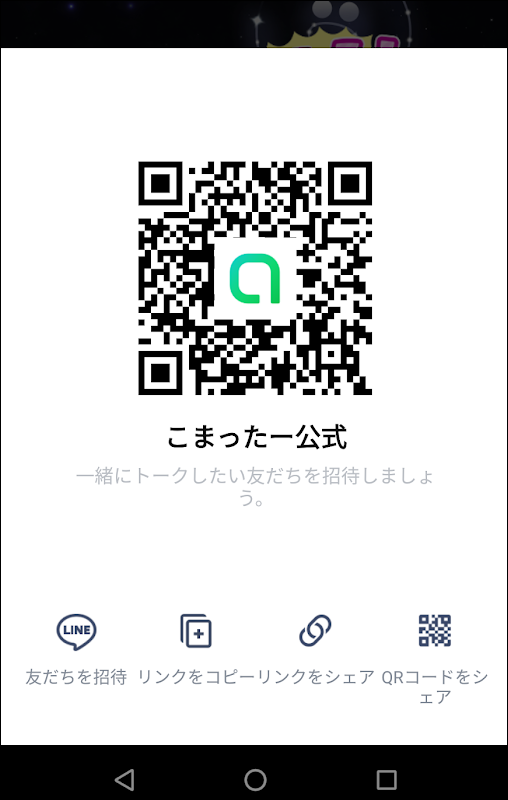f:id:apicode:20190819161020p:plain