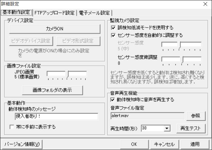 f:id:apicode:20190821101047p:plain