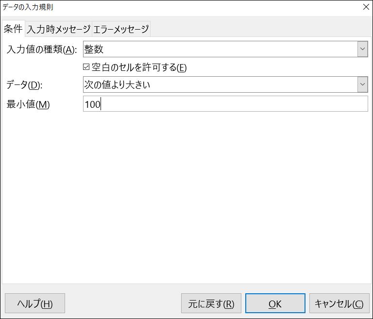 f:id:apicode:20190827195912p:plain