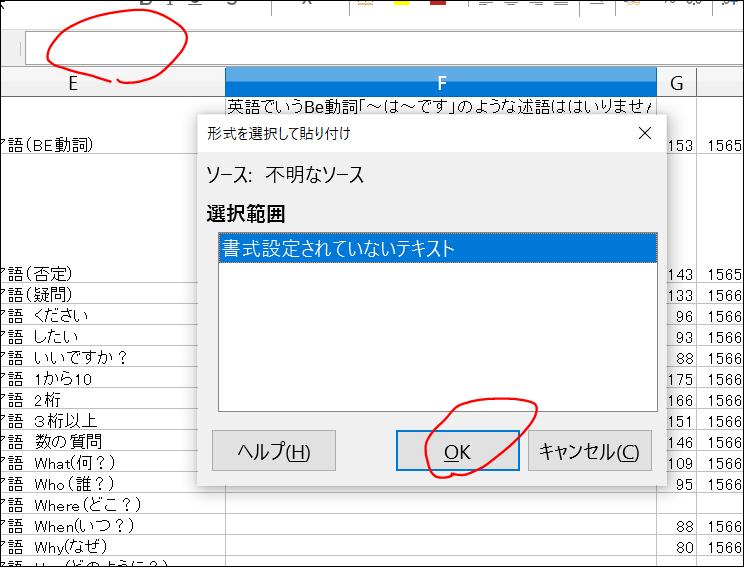 f:id:apicode:20190827210749p:plain