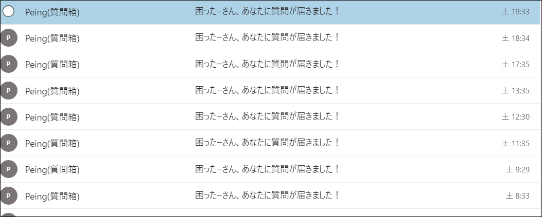 f:id:apicode:20190902144652p:plain