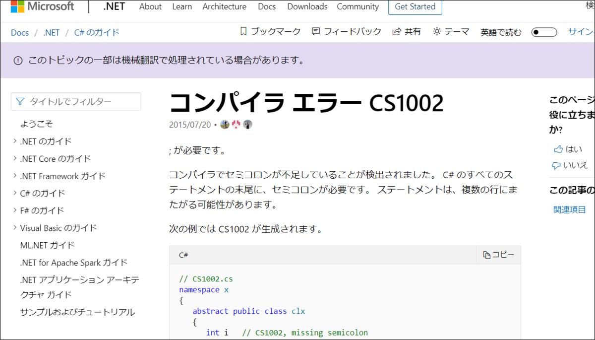 f:id:apicode:20190904151035p:plain