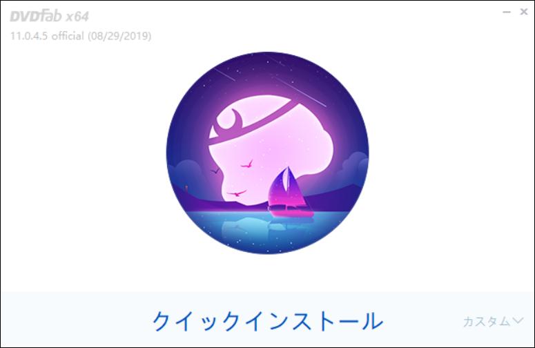 f:id:apicode:20190905161854p:plain