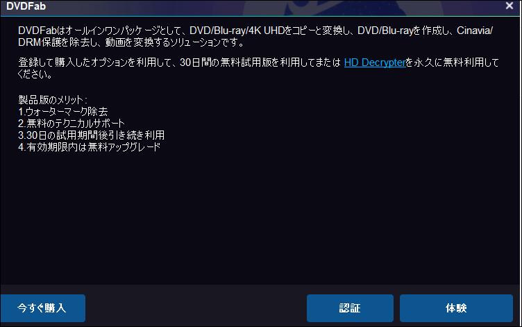 f:id:apicode:20190905163451p:plain