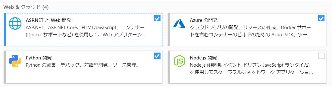 f:id:apicode:20190909092755p:plain