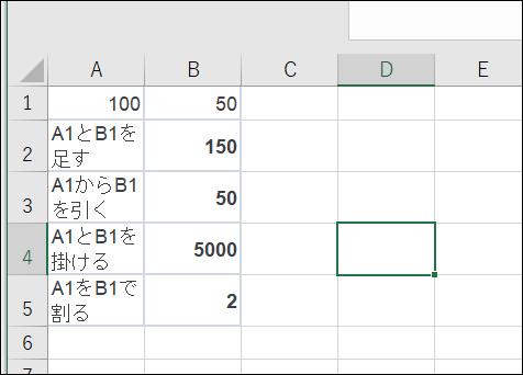f:id:apicode:20190921101336p:plain
