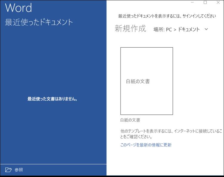 f:id:apicode:20190923185312p:plain