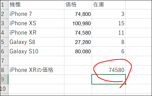 f:id:apicode:20190924162331p:plain